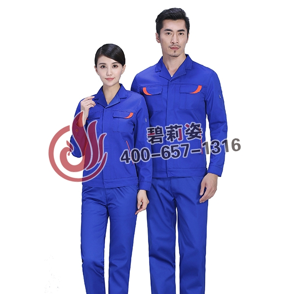 劳保服装加工厂